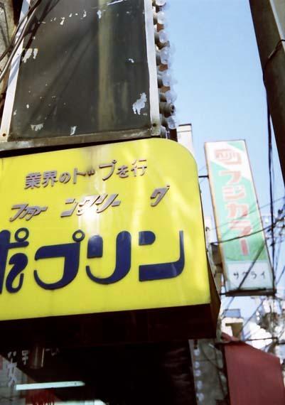 2008_05_15_fujicahalf_008_26