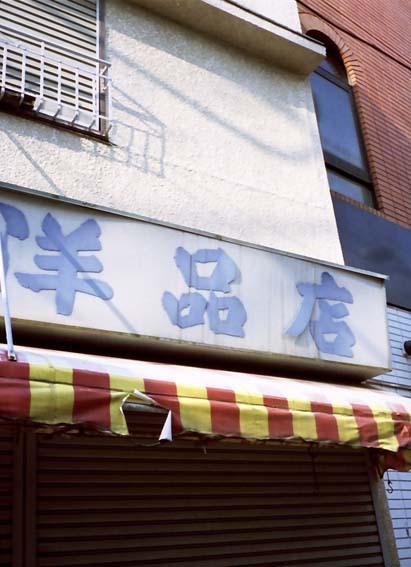 2008_05_15_fujicahalf_008_26a