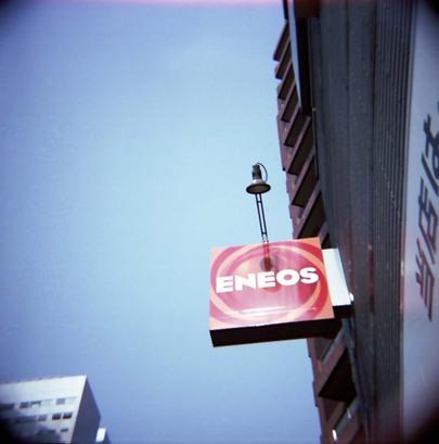 2008_04_30_diana_003_05