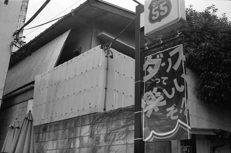 2008_05_02_olympus_trip35_016_26
