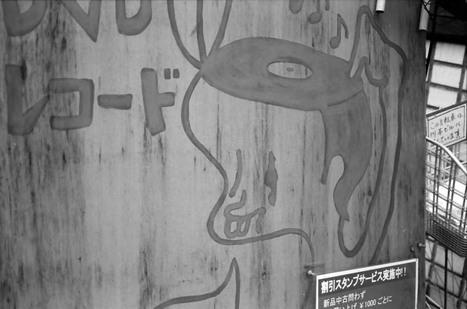 2008_05_10_nikon_f80s_221_30
