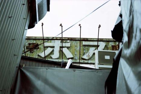 2008_05_23_nikon_us_003_07