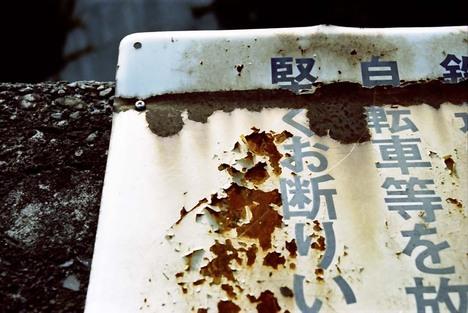2008_05_23_nikon_us_003_14