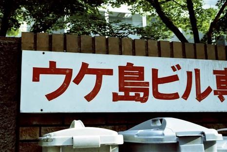 2008_05_23_nikon_us_004_10