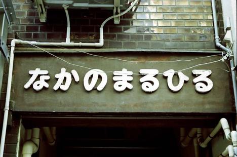 2008_05_23_nikon_us_004_23
