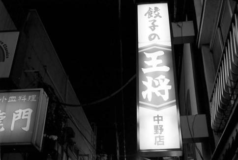 2008_05_27_nikon_f80s_007_18