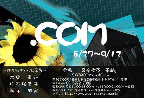 Com_1_5