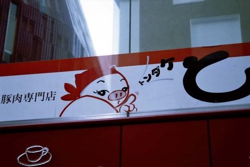 2008_07_24_nikon_f80s_011_04