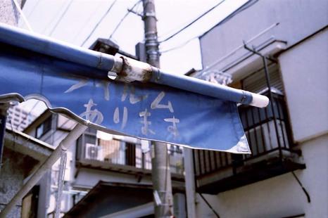 2008_07_25_nikon_f80s_013_09