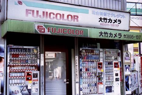 2008_12_06_nikon_f80s_2_02