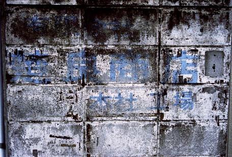 2008_12_06_nikon_f80s_2_03