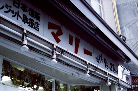2008_12_06_nikon_f80s_2_05
