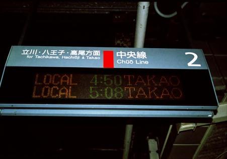 2009_09_10_nikon_f80s_000_01