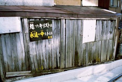 2009_09_10_nikon_f80s_000_16