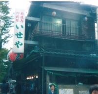 kichijouji-06