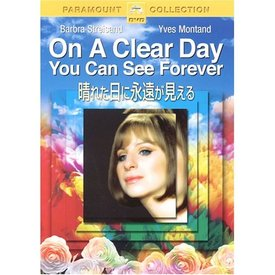 On_a_clear_day