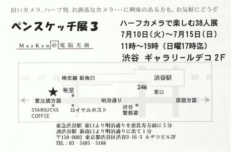 Pensuke_1_1