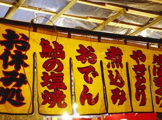 samurai_z_00108a