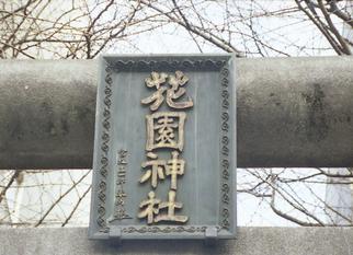 samurai_z_00120