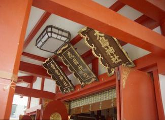 samurai_z_00126