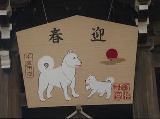 samurai_z_00205